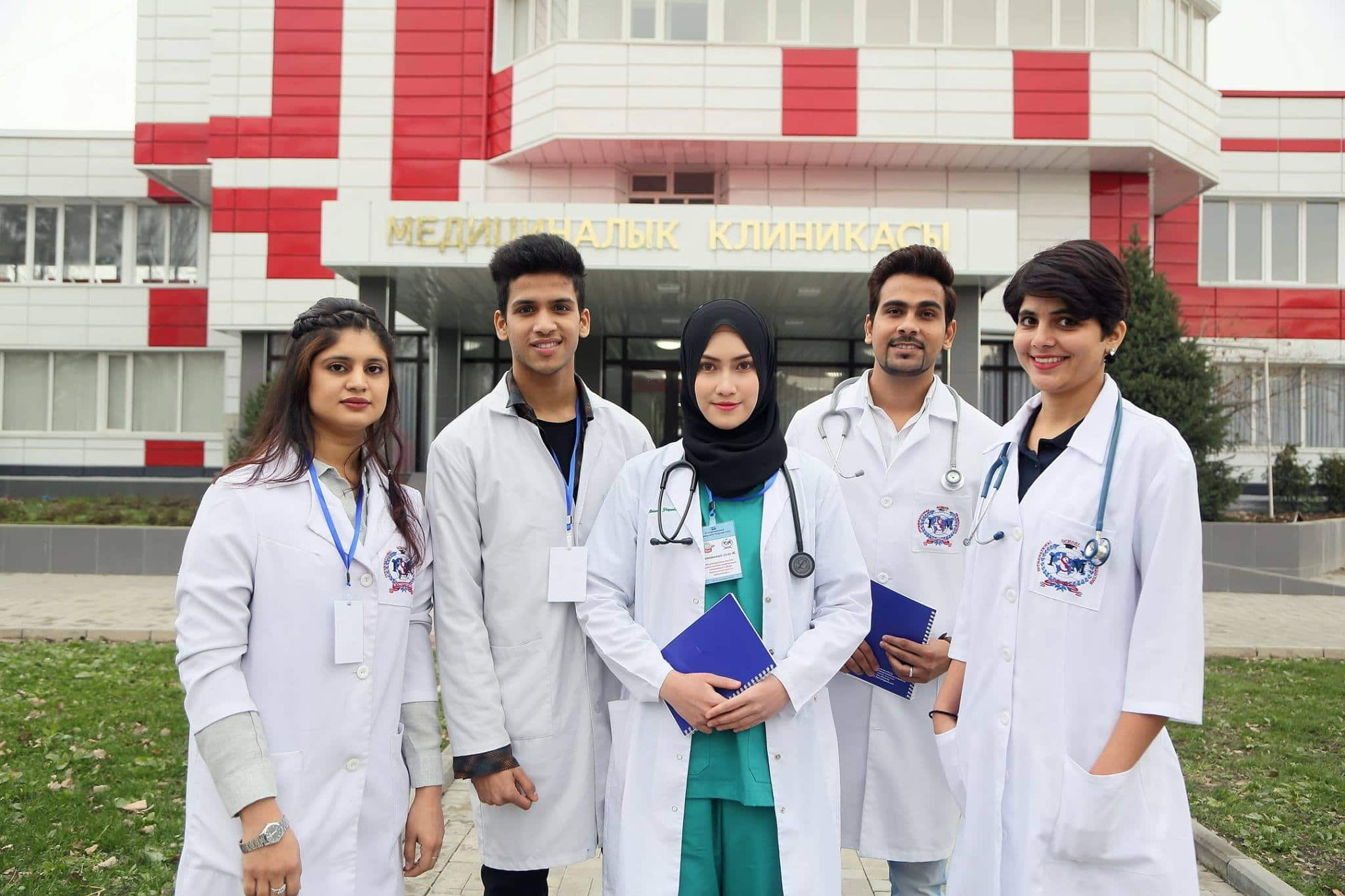 international school of medicine