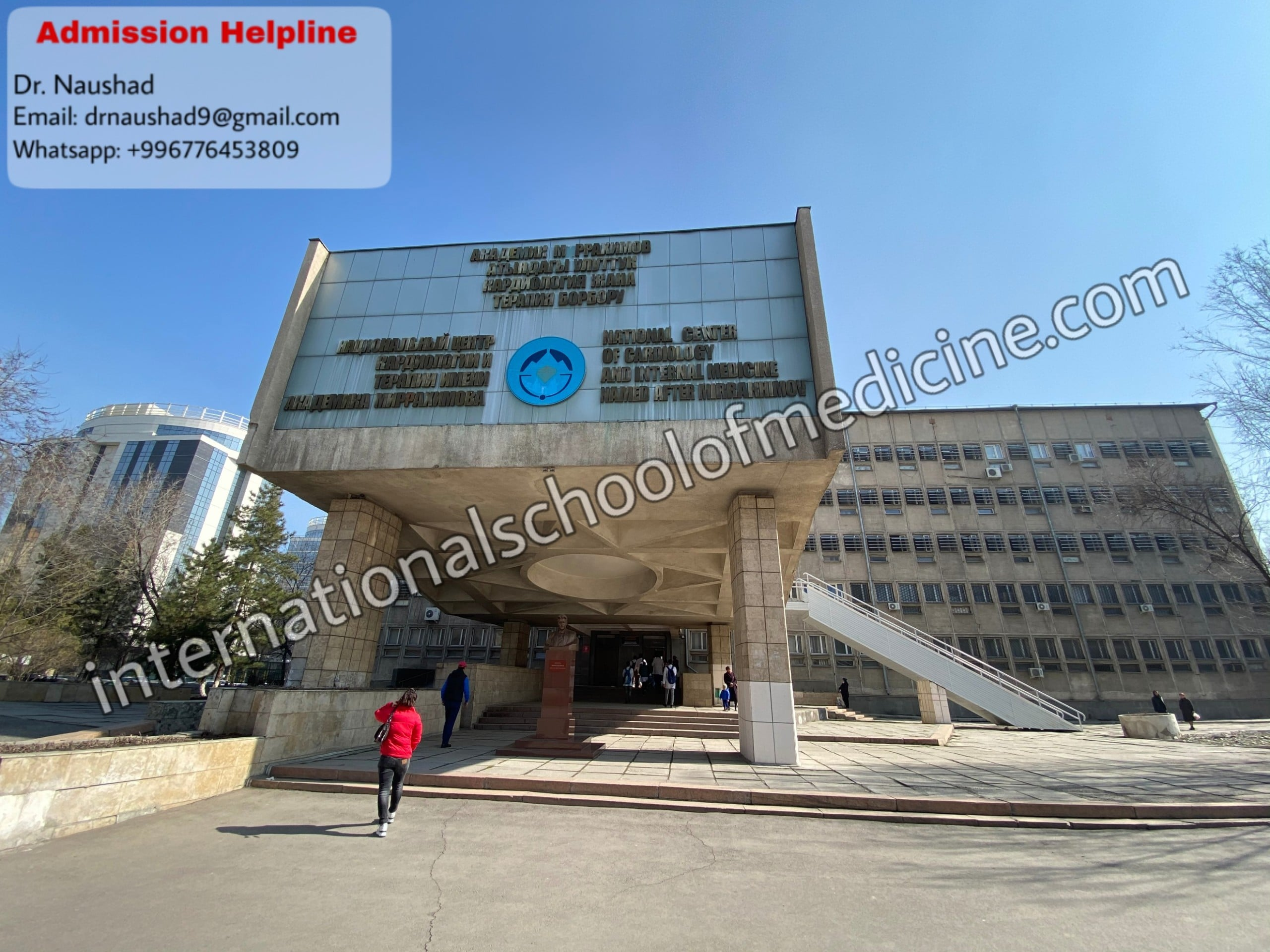hospital of international school of medicine